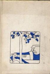 D. H. Lawrence: Szerelmes asszonyok