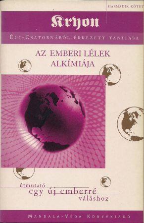 Arnon: Az emberi lélek alkímiája